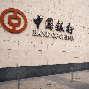 Çin Merkez Bankası faizleri indirdi