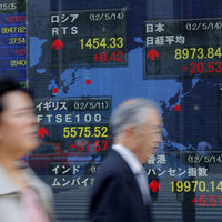 Gelişen Piyasalarda AMB zirvesi